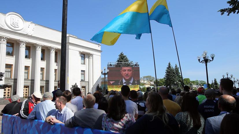 На Украине опубликовали петицию об отставке Зеленского