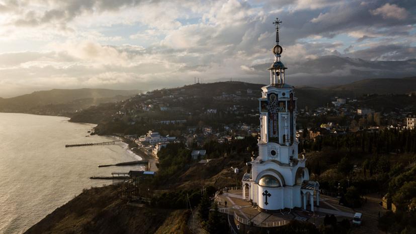 В Крыму ответили на призыв НАТО к России покинуть полуостров