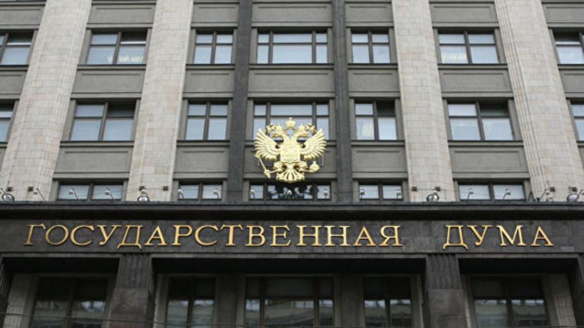 В Госдуме ответили на призыв НАТО к России покинуть Крым