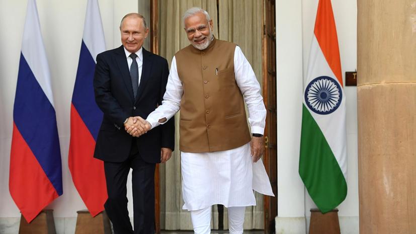 Путин поздравил Моди с победой правящей партии на выборах в Индии