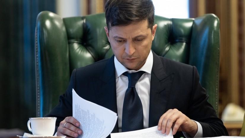 Петиция об отставке Зеленского набрала более 15 тысяч подписей