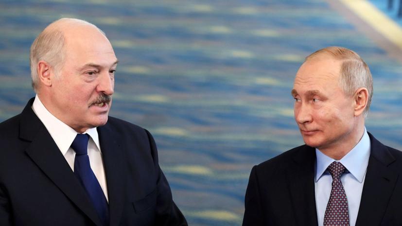 Путин и Лукашенко 29 мая могут обсудить закупку Минском нефти у Казахстана