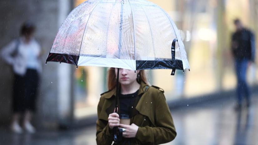 МЧС предупредило о грозе и граде в Москве