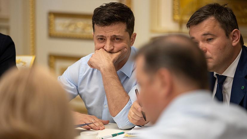 Петиция за отставку Зеленского набрала нужные для рассмотрения голоса