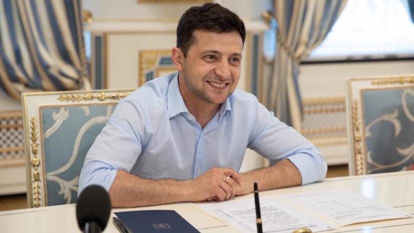 Зеленский заявил о желании создать приложение «Страна в смартфоне»