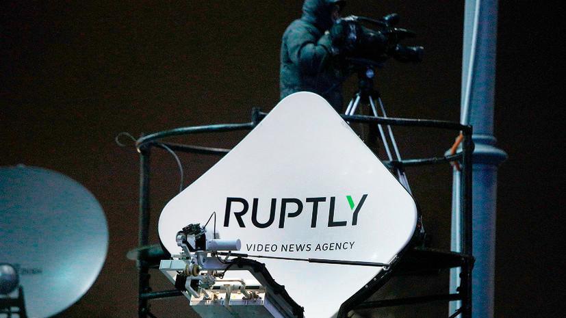 Видеоагентство RT Ruptly — №1 по просмотрам на YouTube в Германии