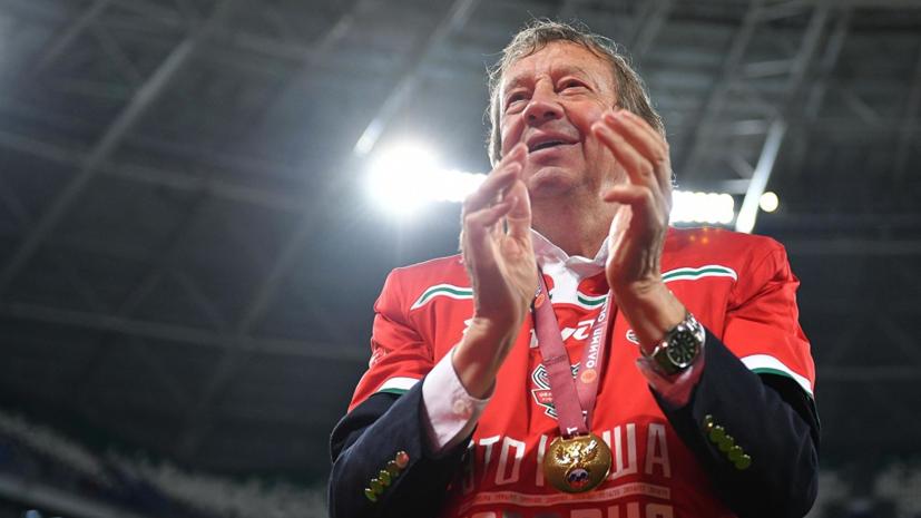 Тренер «Локомотива» Сёмин рассказал, сколько времени планирует тренировать команду