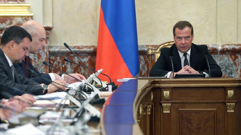 Медведев пошутил о месте проведения коллегии Минэкономразвития