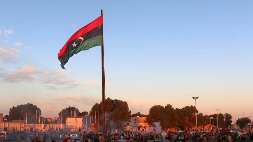 Россия не намерена поддерживать какую-либо из сторон конфликта в Ливии