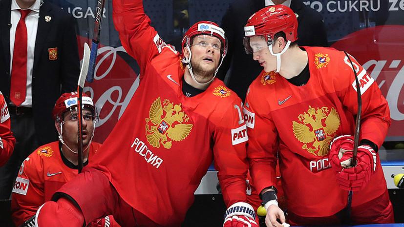 Опубликован состав сборной России на матч 1/4 финала ЧМ с США