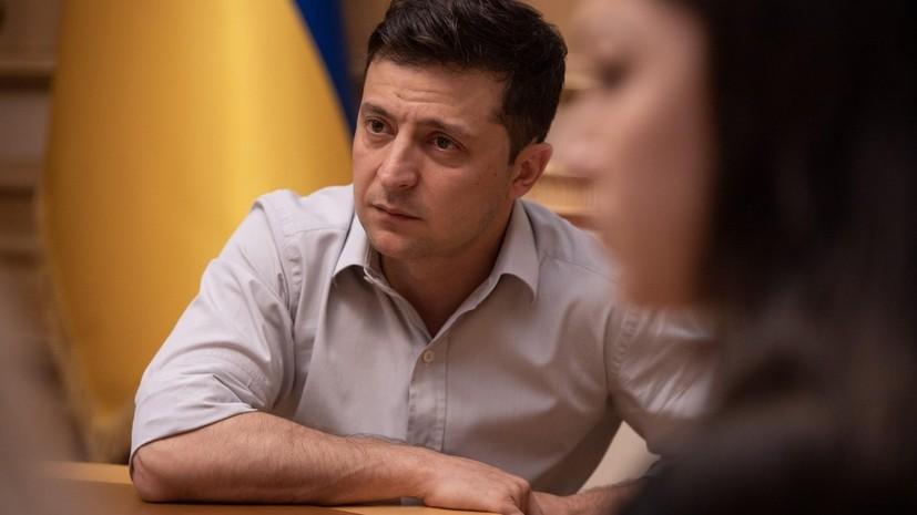 Зеленский прокомментировал идею референдума о соглашениях с Россией