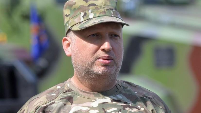 Турчинов сообщил о ракетных испытаниях на юге Украины