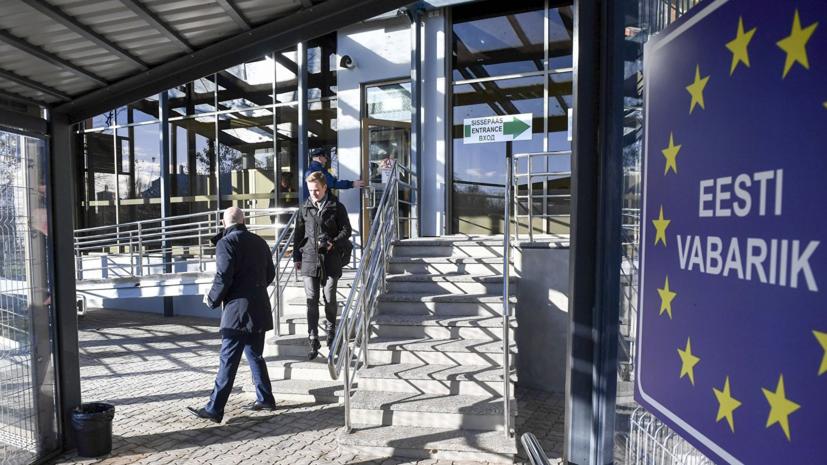 Минфин Эстонии предложил сэкономить на обустройстве границы с Россией