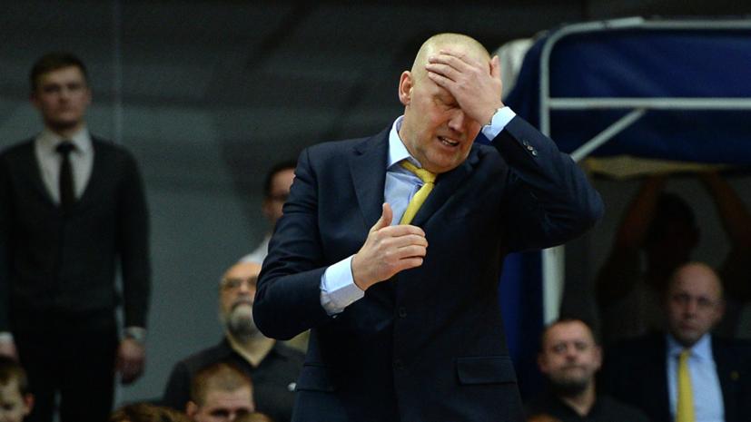 Тренер «Химок» прокомментировал поражение от УНИКСа в первом матче полуфинала Единой лиги ВТБ