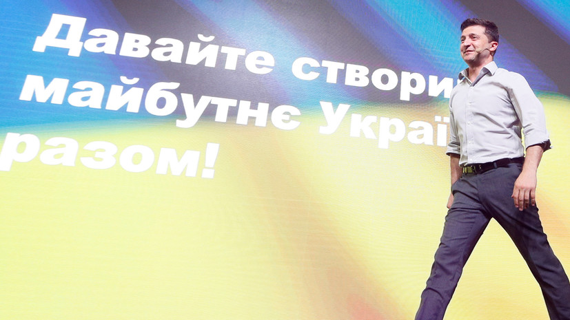 Кравчук рассказал о главных задачах Зеленского на посту президента Украины