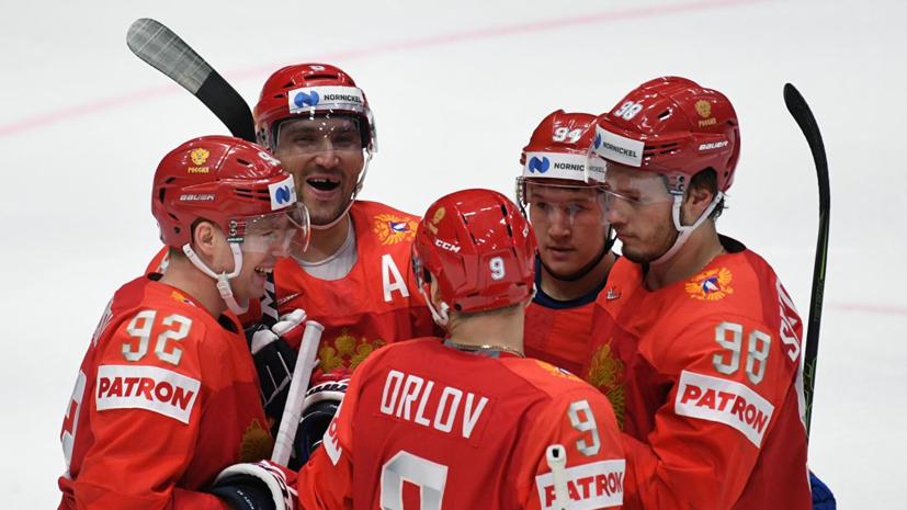 Сергачёв поделился ожиданиями от четвертьфинала ЧМ по хоккею