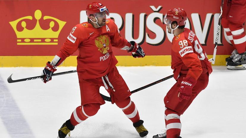 Сергачёв забросил вторую шайбу сборной России в четвертьфинале ЧМ-2019