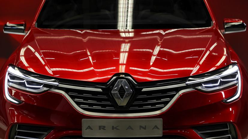 Стала известна стоимость нового Renault Arkana