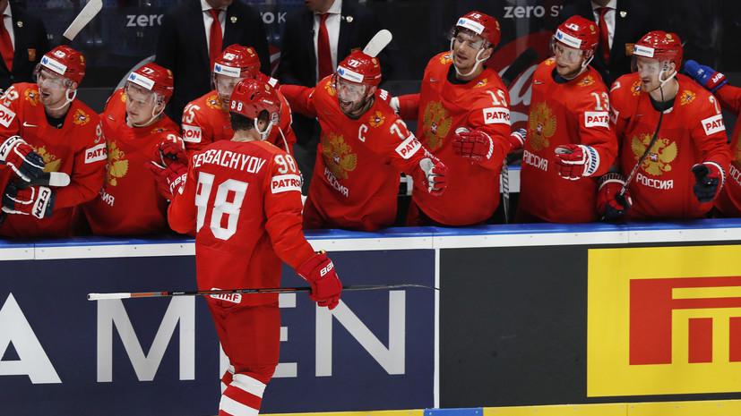 Российские хоккеисты восемь раз реализовали большинство на ЧМ-2019