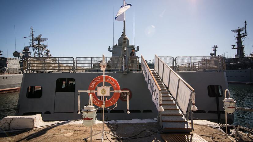 Фрегаты и сторожевые корабли ЧФ провели учебный бой