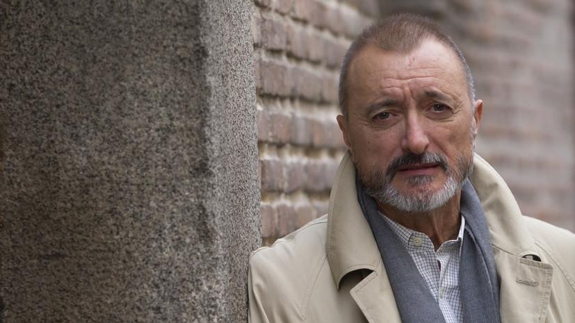 Писатель Перес-Реверте поделился впечатлениями от посещения парада Победы в Москве