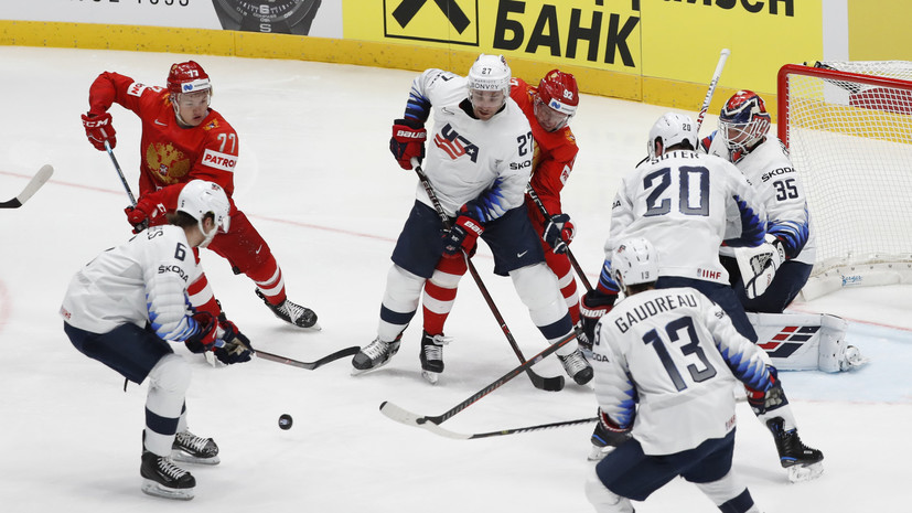 Капризов забросил третью шайбу сборной России в четвертьфинале ЧМ-2019
