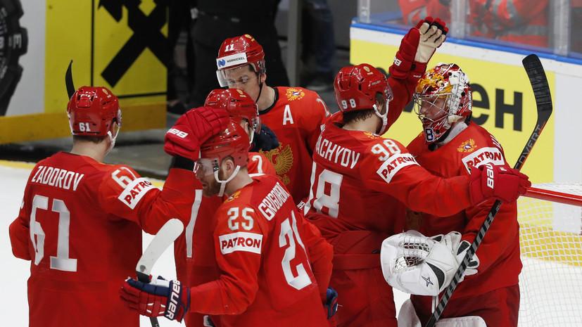 Капризов высказался о победе над сборной США в четвертьфинале ЧМ