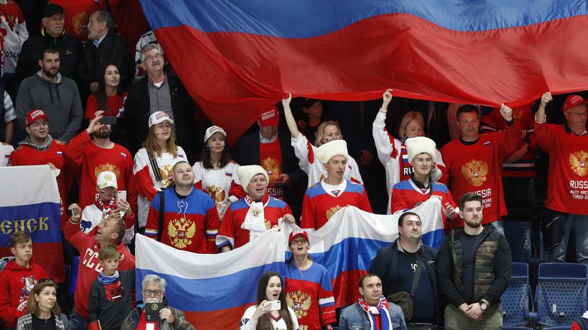 Гусев высказался о поддержке фанатов в четвертьфинале ЧМ по хоккею