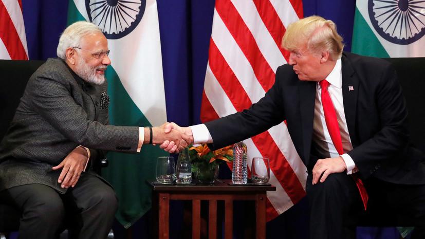 Трамп поздравил Моди с победой на выборах