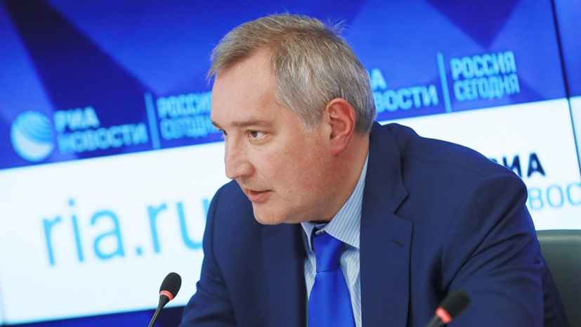Рогозин назвал ориентировочную стоимость создания сверхтяжёлой ракеты
