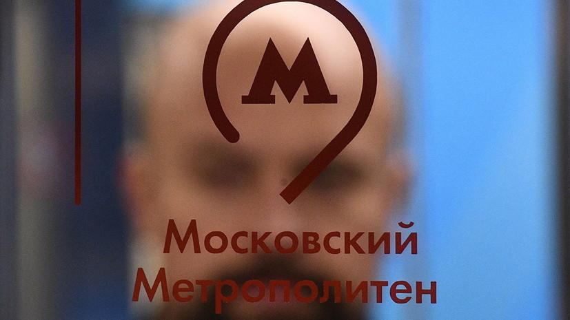 В московском метро на севере серой ветки остановилось движение поездов