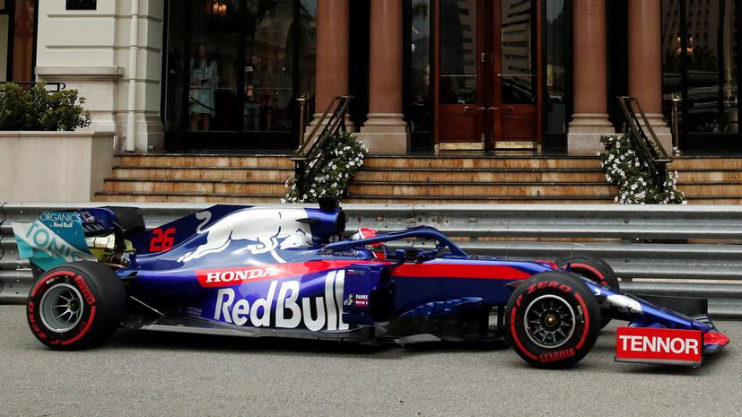 Квят ожидает упорной борьбы в квалификации Гран-при Монако