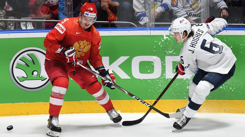Форвард сборной США Хьюз назвал причины поражения от России