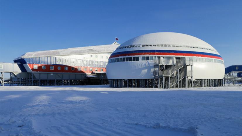 МИД Исландии: увеличение военного потенциала России в Арктике вызывает вопросы