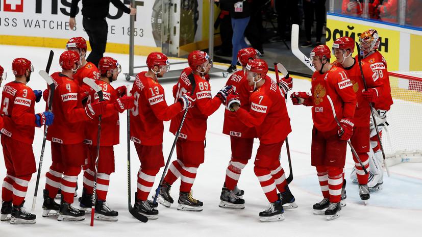 Россия сыграет с Финляндией в полуфинале ЧМ по хоккею
