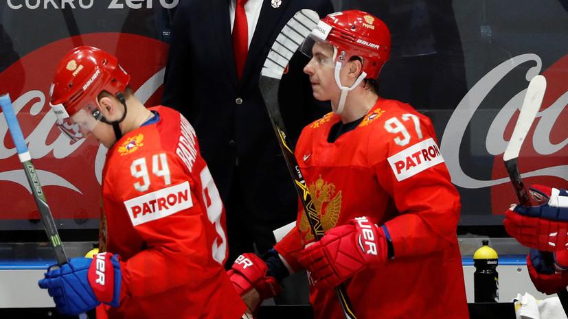 Стало известно время начала полуфинала ЧМ по хоккею Россия — Финляндия