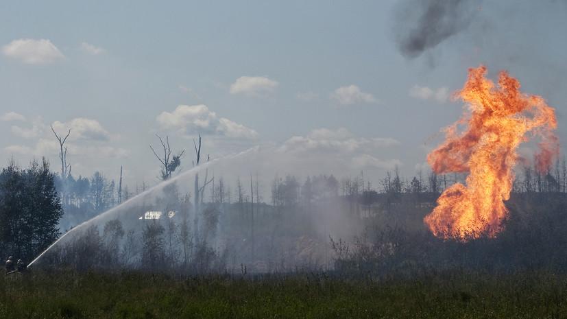 Впожаре намагистральном газопроводе вПермском крае никто непострадал