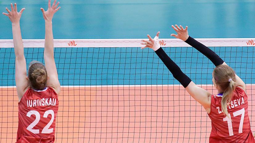Сборная России по волейболу проиграла Бразилии в Лиге наций