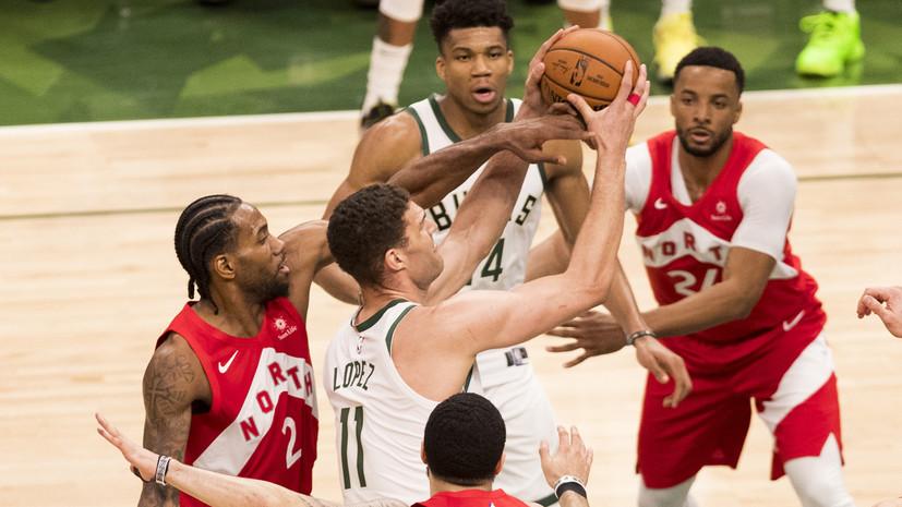 «Торонто» вышел вперёд в серии финала Восточной конференции НБА с «Милуоки»