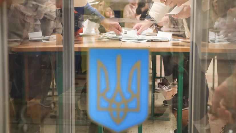 На Украине началась избирательная кампания по досрочным выборам в Раду