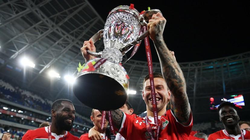 Тарасов рассказал, что Смолов весь сезон не пил алкоголь до победы «Локомотива» в Кубке России