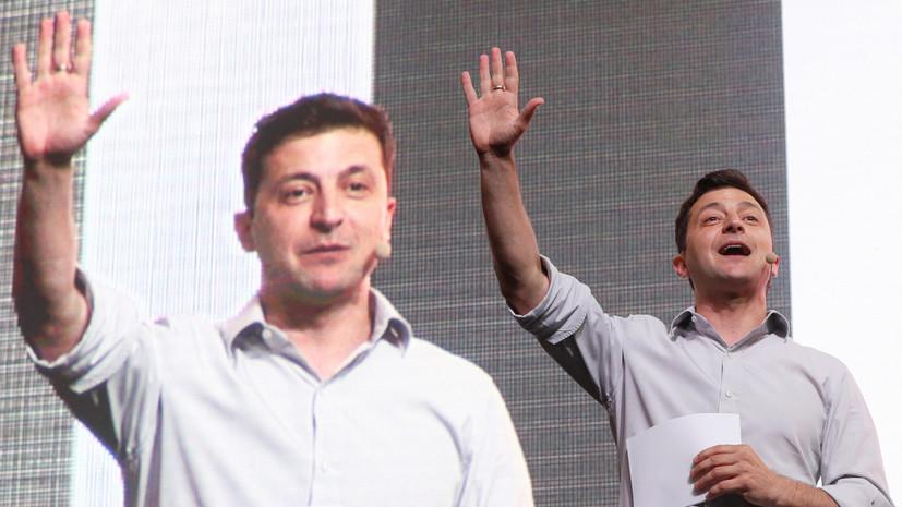 Появилась петиция об отмене петиции за отставку Зеленского