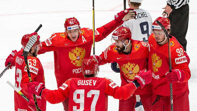 «Мы можем рассчитывать на чемпионство»: эксперты — о победе над сборной США и перспективах российской команды