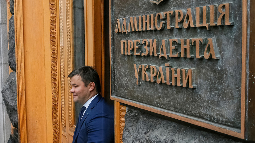 На Украине собираются обнародовать видео встречи Зеленского с лидерами фракций