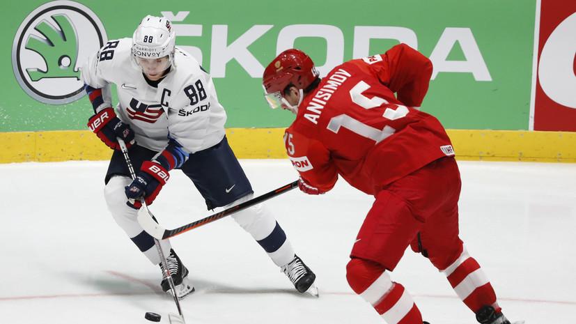 Аналитик The New York Times объяснила, кто спас сборную России в матче с США