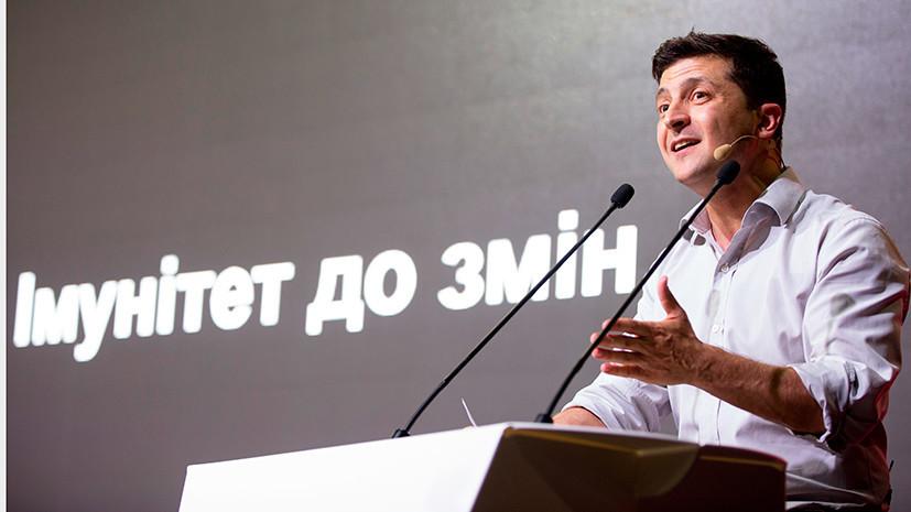 «Политика для начинающих»: администрация Зеленского опубликует запись закрытых консультаций с главами фракций Рады