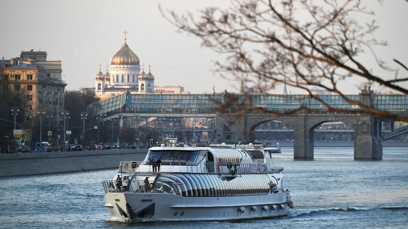 Синоптики прогнозируют «жаркий сюрприз» в Москве к концу мая