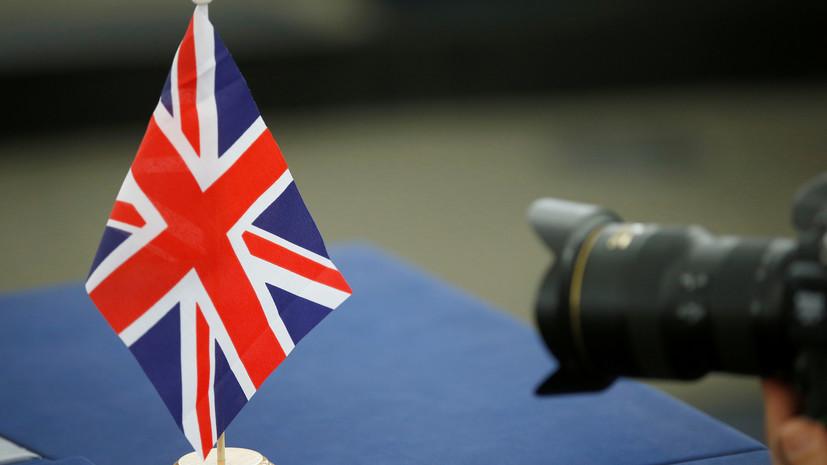 Новый премьер Британии будет назначен до 20 июля