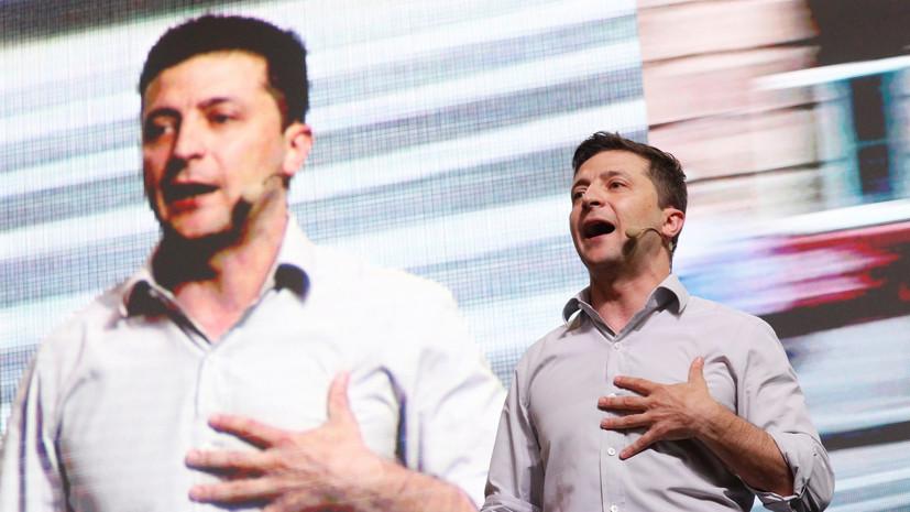 Депутаты обжаловали указ Зеленского о роспуске Рады в Конституционном суде