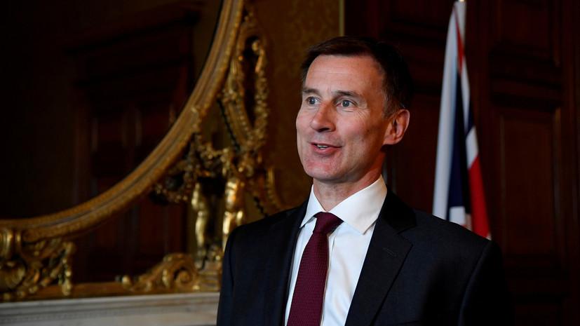 Глава МИД Британии намерен бороться за пост лидера консерваторов